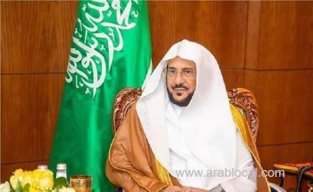 10-new-rules-from-saudi-islamic-affairs-regarding-loud-speakers-in-mosques-saudi