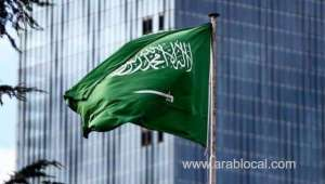 saudi-arabia-banned-the-words-servant-and-maid-in-job-advertisements_saudi