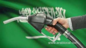 saudi-aramco-increased-fuel-prices-in-the-kingdom-for-april-2021_saudi