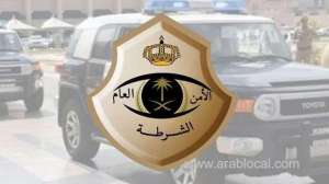 a-criminal-network-of-24-expats-arrested-who-fraudulently-snatched-more-than-35-million-riyals_saudi