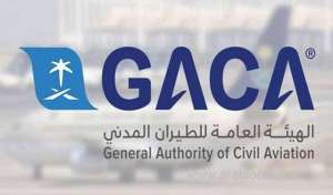 saudi-airports-are-ready-to-resume-international-flights-for-citizens-from-17th-may--gaca_saudi