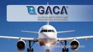 gaca-sets-a-condition-to-enter-saudi-airports-or-flights-guidebook-within-days_saudi