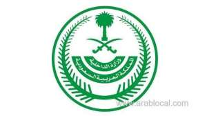 institutional-quarantine-for-all-those-coming-to-saudi-arabia-from-the-countries-that-have-not-suspended_saudi
