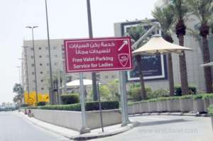 special-parking-facilities-for-women_saudi
