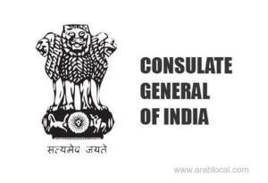 stranded-indian-family-travels-home-thanks-to-consulate's-help_kuwait