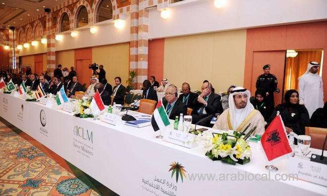 OIC Seeks Steps To Reduce Unemployment, Improve Workforces