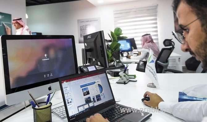 saudi-arabia's-skilled-talent-shortages-mean-salaries-could-soar_kuwait