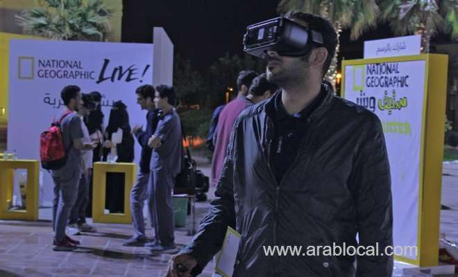 big-cats-kicked-off-events-on-thursday-night_kuwait
