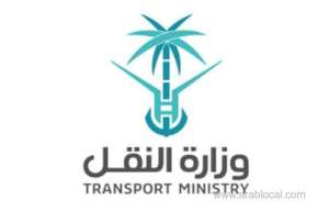 over-2,000-violations-by-transport-companies-discovered-during-haj_saudi