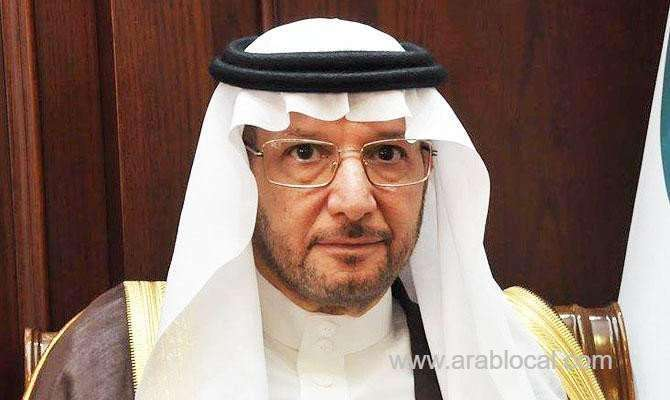 OIC Attends Islamic Conference In Bahrain | Arab Local