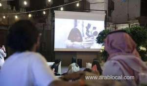 one-time-competition-introduced-by-the-red-sea-film-foundation_kuwait