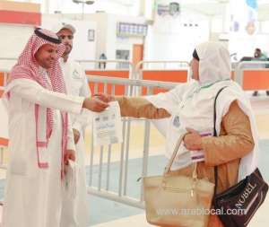 one-million-sim-cards-and-internet-access-offered-to-hajj-pilgrims_kuwait