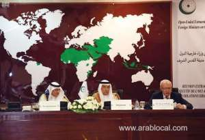 oic's-extraordinary-meeting-to-be-held-in-jeddah_kuwait