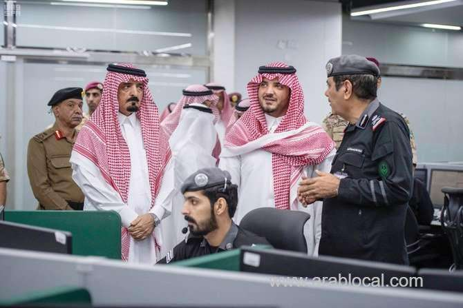 interior-minister,chairman-of-the-hajj-inspects-security-operations-in-makkah_kuwait
