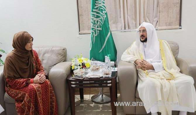 saudi-islamic-minister-meets-new-zealand-senior-police-officer_kuwait