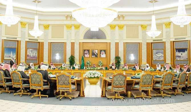 saudi-cabinet-reiterated-riyadh's-support-for-palestinian-people_kuwait