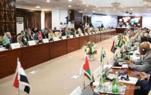 final-communiqué-of-the-of-the-oic-foreign-ministers-meeting_kuwait