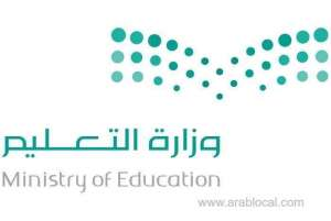 'early-childhood'-program-set-for-launch-after-2-weeks_kuwait