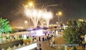 ksa-gear-up-for-celebrate-its-89th-national-day_kuwait