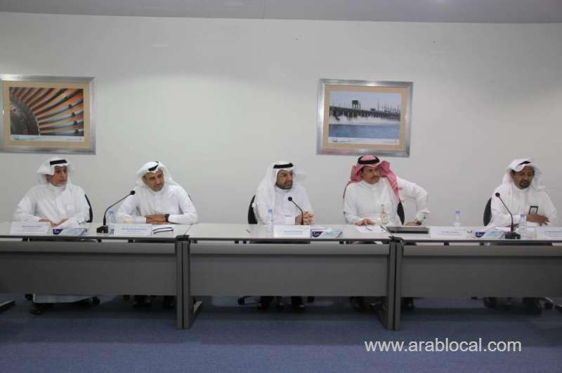 workshop-on-feasibility-studies-for-uranium-production-underway-in-riyadh-_kuwait