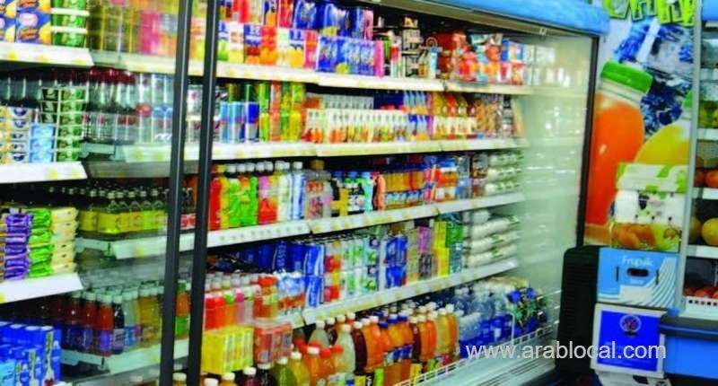 sugary-drinks-to-be-costlier-from-dec-1_kuwait