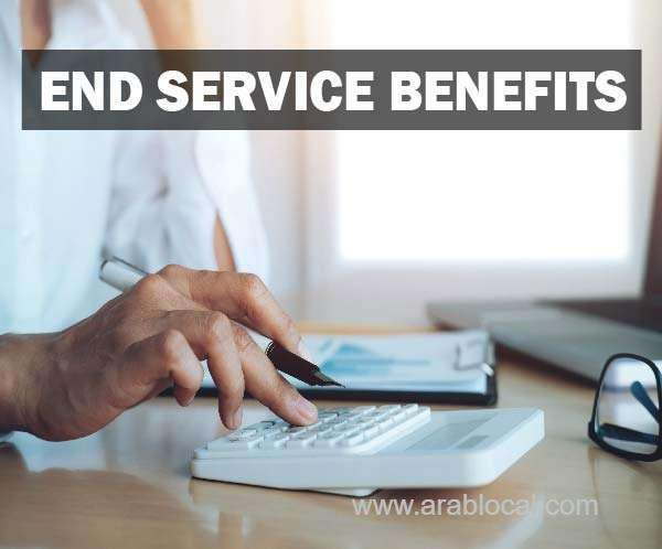 how-to-calculate-end-service-benefits_kuwait