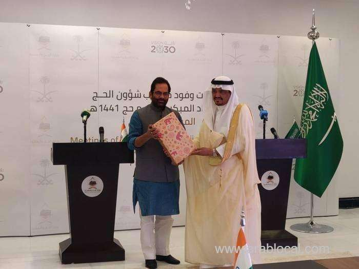 india's-haj-2020-will-be-100-percent-digital_kuwait