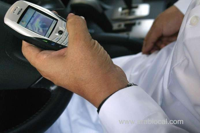 kingdom-to-grant-new-mobile-network-licences-in-2020_kuwait