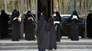 saudi-working-women-not-keen-on-saving-money-for-marriage-survey_saudi