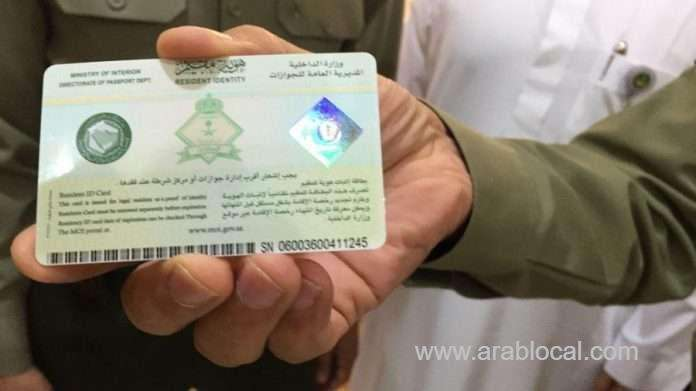 penalties-for-not-renewing-iqama-on-time_kuwait