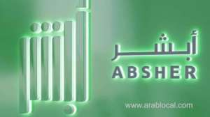 jawazat-called-on-all-expatriates-to-register-with-absher_saudi