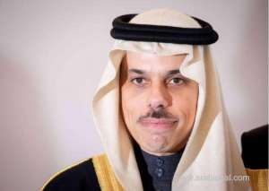 israeli-passport-holders-cannot-visit-saudi-arabia--fm_saudi