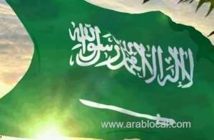 iqama-renewal-fee-in-saudi-arabia-2020-for-expats-dependents--domestic-workers_saudi