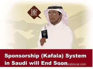 kafala-system-is-going-to-be-ended-soon-in-saudi_saudi