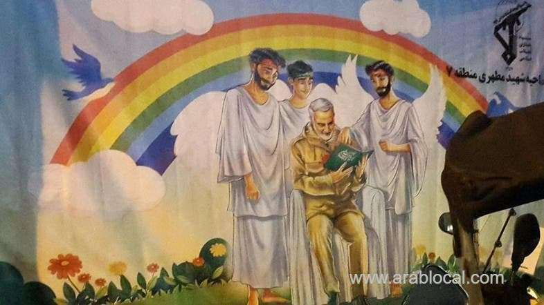 a-poster-in-iran-showing-slain-military-commander-in-heaven-with-three-male-angels-_kuwait
