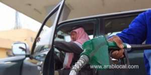 saudi-aramco-announces-updated-gasoline-prices-on-saturday_saudi