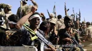 yemen-airstrikes-kill-31-civilians-after-saudi-jet-crash_saudi