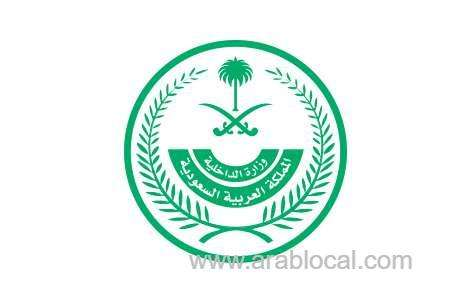 saudi-arabia-requires-pcr-certificate-to-enter-country_kuwait