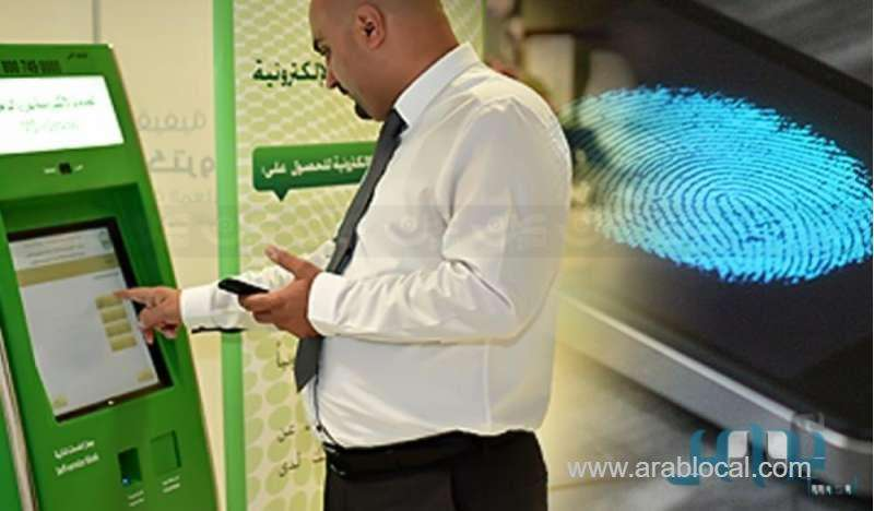 suspension-of-the-personal-electronic-services-of-citizens-is-veritable-nightmare-saudi