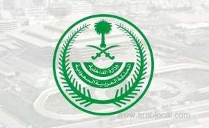 changing-the-allowed-period-during-curfew-from-28th-may-to-30th-may-and-31st-may-to-20th-june--moi_saudi