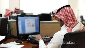 ministry-of-hr-announces-lifting-ban-on-private-sector-employees--attendance-to-workplaces_saudi