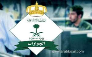 jawazat-explained-that-the-period-of-extending-the-exit-reentry-visas-for-the-beneficiaries-has-expired_saudi