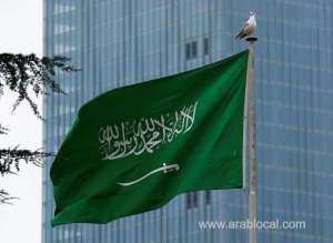 saudi-arabia-announces-the-death-of-prince-saud-bin-abdullah-bin-faisal-al-saud_saudi