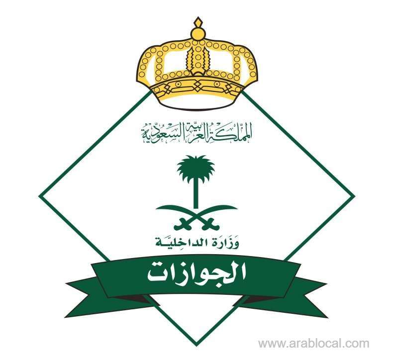 grace-period-for-final-exit-visas-for-exapts-after-iqama-expired-saudi