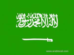 saudi-arabia-mourns-the-death-of-royal_saudi