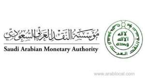 sama-no-move-to-freeze-expat-accounts-with-transactions-higher-than-their-wages_saudi