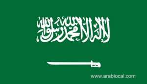 saudi-royal-court-announces-death-of-prince-khalid-bin-saud-bin-abdul-aziz_saudi