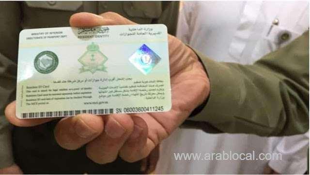 saudi-arabias-iqama-renewal-fee-from-2020-for-expats-dependents--domestic-workers-saudi
