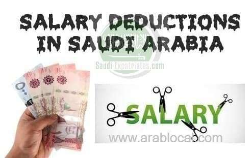 salary-deductions-or-delays-without-any-valid-reason-in-saudi-arabia-saudi