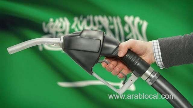 saudi-aramco-increases-gasoline-prices-in-the-kingdom-for-july-2020_kuwait